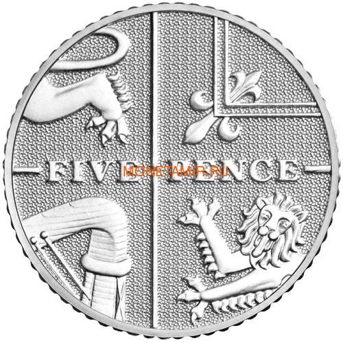 Великобритания Полный Годовой Набор 2020 (The 2020 UK Brilliant Uncirculated Annual Coin Set).Арт.65 (фото, вид 17)