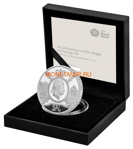 Великобритания 5 фунтов 2020 Король Георг III (GB 5£ 2020 A Celebration of the Reign of George III Silver Proof Coin).Арт.65 (фото, вид 2)
