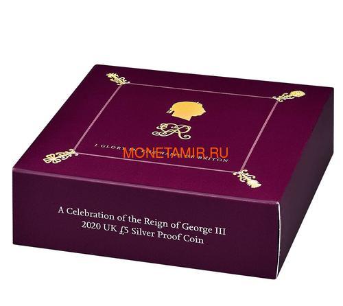 Великобритания 5 фунтов 2020 Король Георг III (GB 5£ 2020 A Celebration of the Reign of George III Silver Proof Coin).Арт.65 (фото, вид 4)