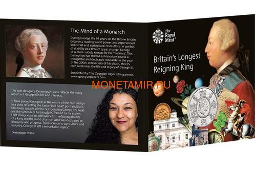 Великобритания 5 фунтов 2020 Король Георг III (GB 5£ 2020 A Celebration of the Reign of George III Brilliant Uncirculated Coin) Блистер.Арт.65 (фото, вид 5)