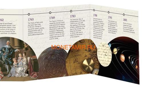 Великобритания 5 фунтов 2020 Король Георг III (GB 5£ 2020 A Celebration of the Reign of George III Brilliant Uncirculated Coin) Блистер.Арт.65 (фото, вид 3)