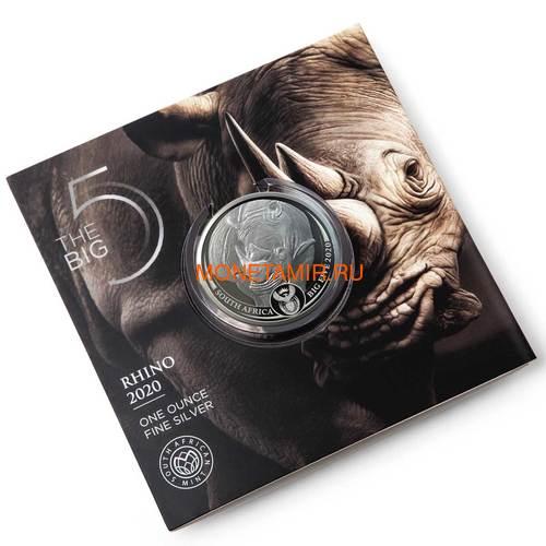 Южная Африка 5 рандов 2020 Носорог Большая Африканская Пятерка (South Africa 5R 2020 Rhino Big Five 1oz Silver Coin) Блистер.Арт.Е85 (фото, вид 2)