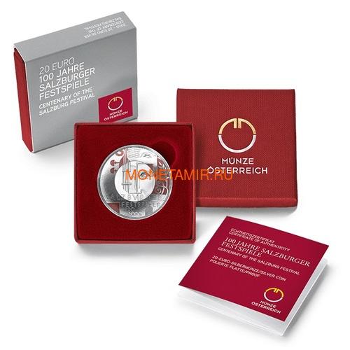 Австрия 20 евро 2020 Фестиваль в Зальцбурге 100 лет Вогнутая Форма (Austria 20E 2020 Centenary of the Salzburg Festival Silver Concave Coin).Арт.65 (фото, вид 3)