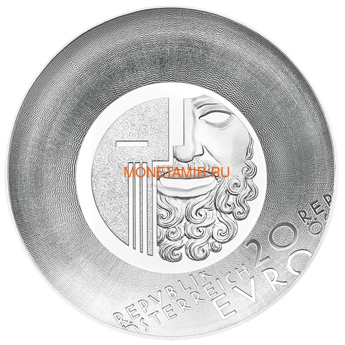 Австрия 20 евро 2020 Фестиваль в Зальцбурге 100 лет Вогнутая Форма (Austria 20E 2020 Centenary of the Salzburg Festival Silver Concave Coin).Арт.65 (фото, вид 2)
