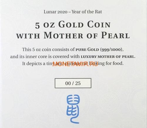 Острова Кука 200 долларов 2020 Год Крысы Лунный Календарь Перламутр (Cook Isl 2020 200$ Year of the Rat Mother of Pearl 5Oz Gold Coin Proof).Арт.67 (фото, вид 4)