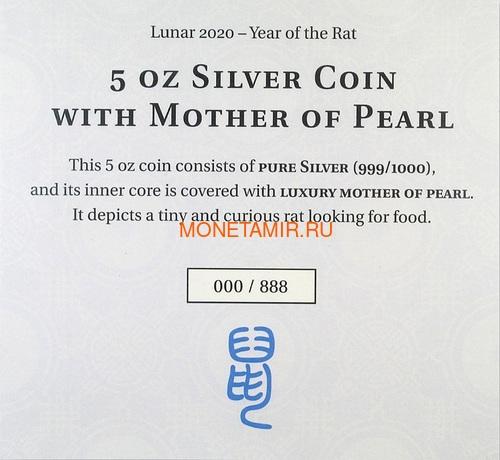 Острова Кука 25 долларов 2020 Год Крысы Лунный Календарь Перламутр (Cook Isl 25$ 2020 Year of the Rat Mother of Pearl 5 Oz Silver Coin).Арт.67 (фото, вид 4)