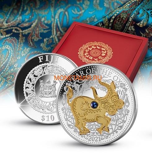 Фиджи 10 долларов 2021 Год Быка Лунный Календарь Жемчужина (Fiji 10$ 2021 Lunar Ox Pearl 1 Oz Silver Coin).Арт.65 (фото, вид 5)