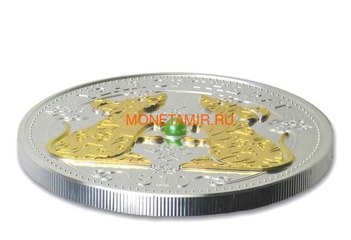 Фиджи 10 долларов 2020 Год Крысы Лунный Календарь Жемчужина (Fiji 10$ 2020 Lunar Rat Pearl 1 Oz Silver Coin).Арт.67 (фото, вид 1)