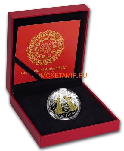 Фиджи 10 долларов 2020 Год Крысы Лунный Календарь Жемчужина (Fiji 10$ 2020 Lunar Rat Pearl 1 Oz Silver Coin).Арт.67 (фото, вид 3)