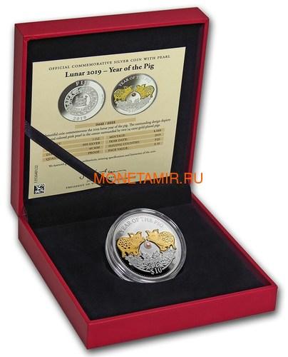 Фиджи 10 долларов 2019 Год Свиньи Лунный календарь Жемчужина (Fiji 10$ 2019 Lunar Pig Pearl).Арт.60 (фото, вид 3)