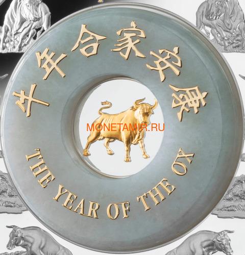 Лаос 2000 кип 2021 Год Быка Лунный Календарь Нефрит (Laos 2000K 2021 Lunar Ox Jade 2 Oz Silver Coin).Арт.65 (фото, вид 1)