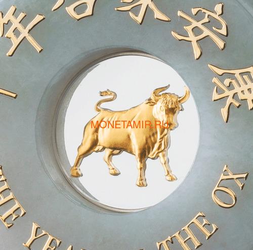 Лаос 2000 кип 2021 Год Быка Лунный Календарь Нефрит (Laos 2000K 2021 Lunar Ox Jade 2 Oz Silver Coin).Арт.65 (фото, вид 2)
