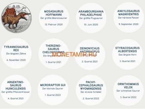 Австрия 3 евро 2020 Мозазавр серия Суперзавры (Mosasaurus The Spinosaurus Austria 3 euro 2020).Арт.65 (фото, вид 5)