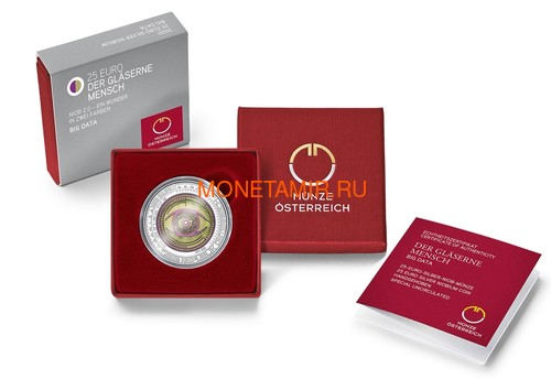 Австрия 25 евро 2020 Большие Данные (Austria 25 euro 2020 Big Data Silver Niobium Coin).Арт.65 (фото, вид 2)