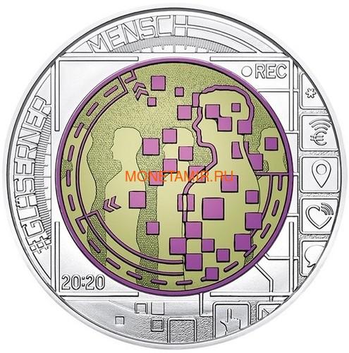 Австрия 25 евро 2020 Большие Данные (Austria 25 euro 2020 Big Data Silver Niobium Coin).Арт.65 (фото, вид 1)