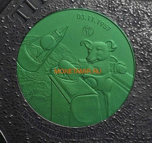 Фиджи 10 долларов 2019 Титаны Космических Полетов 0,5 Кило (Fiji 10$ 2019 Titans of Spaceflight 0,5 Kilo Silver Coin).Арт.65 (фото, вид 2)