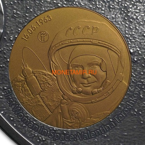 Фиджи 10 долларов 2019 Титаны Космических Полетов 0,5 Кило (Fiji 10$ 2019 Titans of Spaceflight 0,5 Kilo Silver Coin).Арт.Е85 (фото, вид 4)