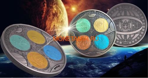 Фиджи 10 долларов 2019 Титаны Космических Полетов 0,5 Кило (Fiji 10$ 2019 Titans of Spaceflight 0,5 Kilo Silver Coin).Арт.Е85 (фото, вид 12)