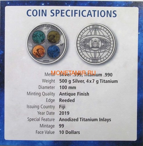 Фиджи 10 долларов 2019 Титаны Космических Полетов 0,5 Кило (Fiji 10$ 2019 Titans of Spaceflight 0,5 Kilo Silver Coin).Арт.Е85 (фото, вид 11)