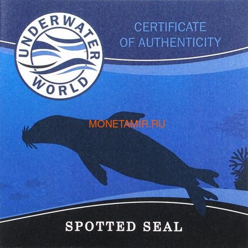 Барбадос 5 долларов 2020 Пятнистый Тюлень Подводный Мир (Barbados 5$ 2020 Spotted Seal Underwater World 3oz Silver).Арт.65 (фото, вид 6)