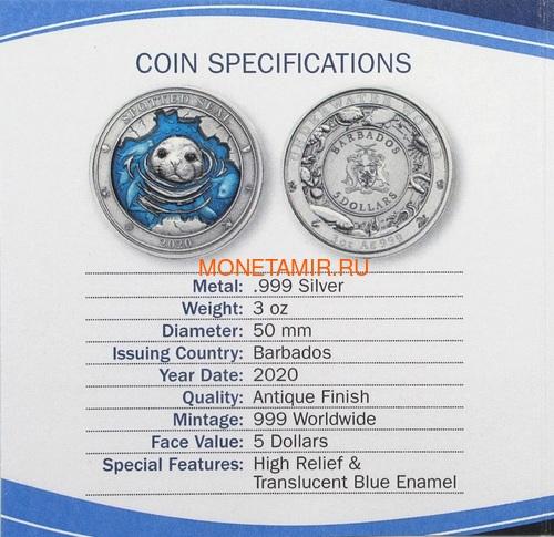Барбадос 5 долларов 2020 Пятнистый Тюлень Подводный Мир (Barbados 5$ 2020 Spotted Seal Underwater World 3oz Silver).Арт.65 (фото, вид 7)