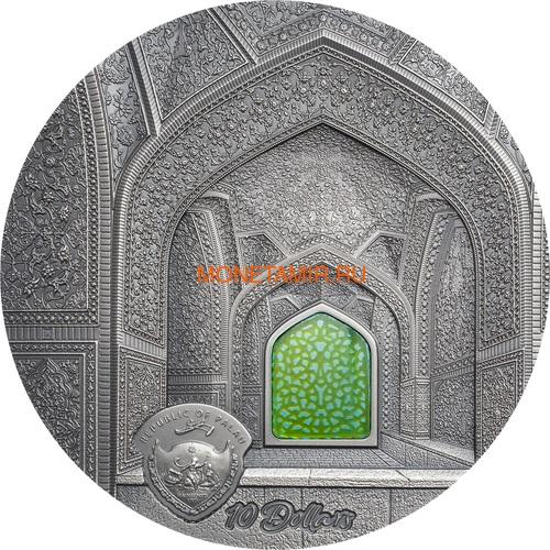 Палау 10 долларов 2020 Пло́щадь На́кш-э Джаха́н в Исфахане серия Тиффани (Palau 10$ 2020 Naghsh-e Jahan Square in Isfahan Tiffany Art 2oz Silver Coin).Арт.65 (фото, вид 1)