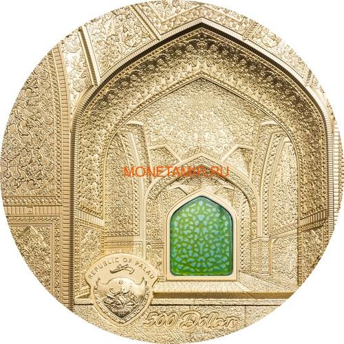 Палау 500 долларов 2020 Пло́щадь На́кш-э Джаха́н в Исфахане серия Тиффани (Palau 500$ 2020 Naghsh-e Jahan Square in Isfahan Tiffany Art 5oz Gold Coin).Арт.65 (фото, вид 1)