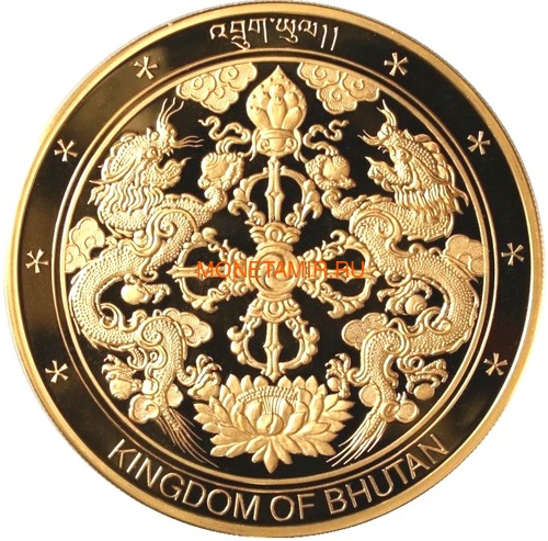 Бутан 20000 нгултрумов 2002 Год Лошади (Bhutan 20000 Ngultrum 2002 Horse Lunar 5oz Gold Coin).Арт.65 (фото, вид 1)