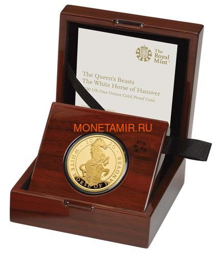 Великобритания 100 фунтов 2020 Белая Ганноверская Лошадь серия Звери Королевы (GB 100£ 2020 Queen's Beast White Horse of Hanover Gold Coin).Арт.65 (фото, вид 2)