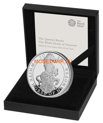 Великобритания 2 фунта 2020 Белая Ганноверская Лошадь серия Звери Королевы (GB 2£ 2020 Queen's Beast White Horse of Hanover Silver Coin).Арт.Е85 (фото, вид 2)