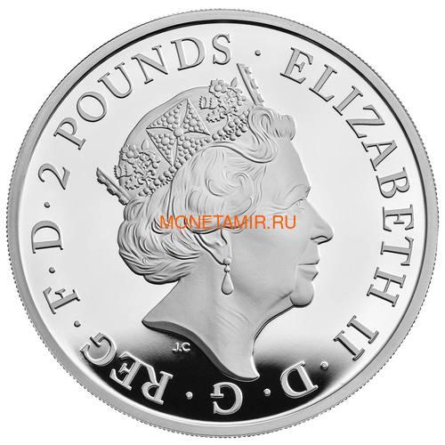 Великобритания 2 фунта 2020 Белая Ганноверская Лошадь серия Звери Королевы (GB 2£ 2020 Queen's Beast White Horse of Hanover Silver Coin).Арт.Е85 (фото, вид 1)