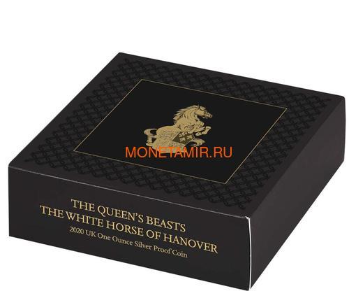 Великобритания 2 фунта 2020 Белая Ганноверская Лошадь серия Звери Королевы (GB 2£ 2020 Queen's Beast White Horse of Hanover Silver Coin).Арт.Е85 (фото, вид 4)