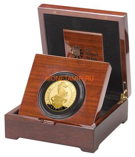 Великобритания 500 фунтов 2020 Белая Ганноверская Лошадь серия Звери Королевы (GB 500£ 2020 Queen's Beast White Horse of Hanover Gold Coin).Арт.65 (фото, вид 2)