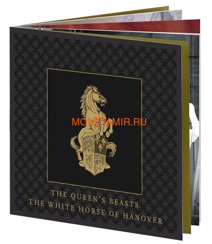 Великобритания 500 фунтов 2020 Белая Ганноверская Лошадь серия Звери Королевы (GB 500£ 2020 Queen's Beast White Horse of Hanover Gold Coin).Арт.65 (фото, вид 3)