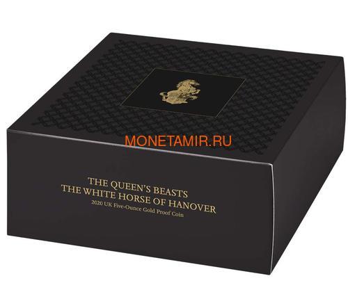 Великобритания 500 фунтов 2020 Белая Ганноверская Лошадь серия Звери Королевы (GB 500£ 2020 Queen's Beast White Horse of Hanover Gold Coin).Арт.65 (фото, вид 6)