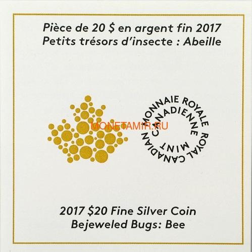 Канада 20 долларов 2017 Пчела серия Насекомые из Драгоценных Камней (Canada 20$ 2017 Bee Bejeweled Bugs Silver Coin).Арт.60 (фото, вид 6)