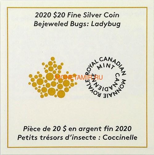 Канада 20 долларов 2020 Божья Коровка серия Насекомые из Драгоценных Камней (Canada 20$ 2020 Ladybug Bejeweled Bugs Silver Coin).Арт.Е85 (фото, вид 5)
