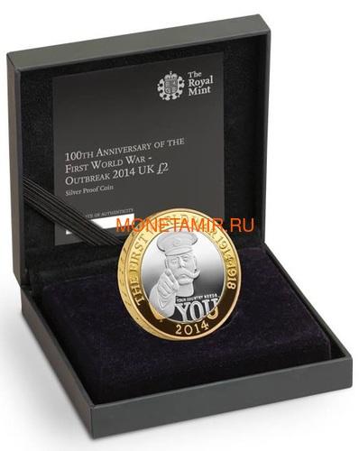 Великобритания 2 фунта 2014 100 лет Первой Мировой Войне Герберт Китченер (UK £2 2014 First World War Outbreak Kitchener Silver Proof Coin).Арт.000244248558\60 (фото, вид 2)