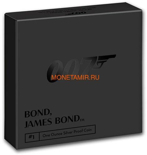 Великобритания 2 фунта 2020 Джеймс Бонд (GB 2£ 2020 James Bond 1oz Silver Proof Coin).Арт.65 (фото, вид 4)