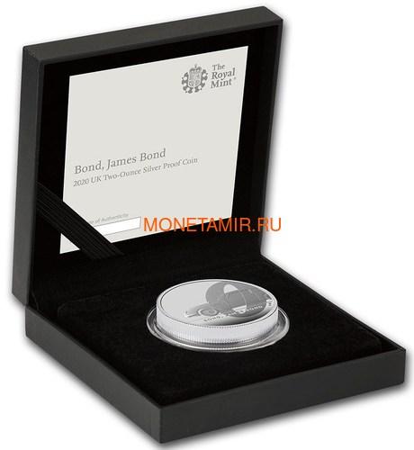 Великобритания 5 фунтов 2020 Джеймс Бонд (GB 5£ 2020 James Bond 2oz Silver Proof Coin).Арт.65 (фото, вид 3)