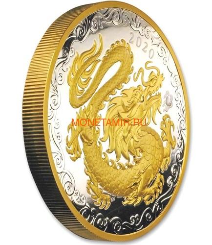 Канада 125 долларов 2020 Счастливый Дракон (Canada 125$ 2020 Lucky Dragon 0,5 Kilogram Silver Coin).Арт.88 (фото, вид 1)