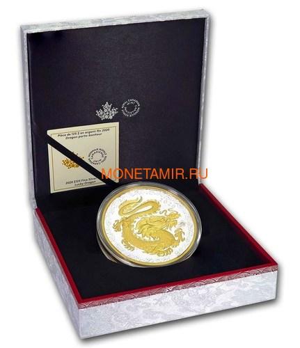 Канада 125 долларов 2020 Счастливый Дракон (Canada 125$ 2020 Lucky Dragon 0,5 Kilogram Silver Coin).Арт.88 (фото, вид 3)