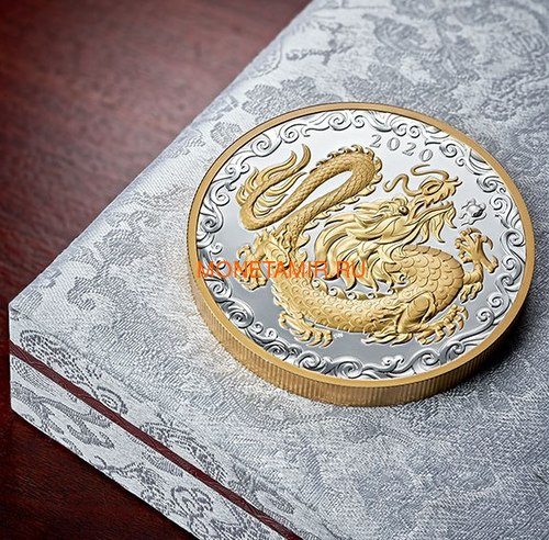 Канада 125 долларов 2020 Счастливый Дракон (Canada 125$ 2020 Lucky Dragon 0,5 Kilogram Silver Coin).Арт.88 (фото, вид 4)