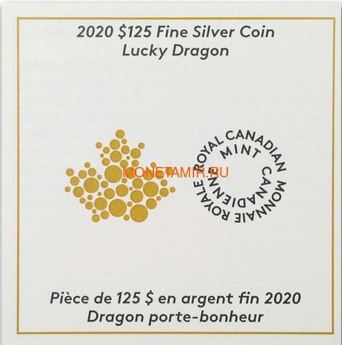 Канада 125 долларов 2020 Счастливый Дракон (Canada 125$ 2020 Lucky Dragon 0,5 Kilogram Silver Coin).Арт.88 (фото, вид 5)