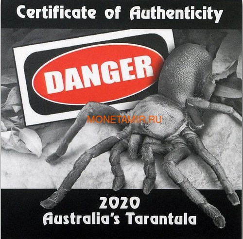 Тувалу 1 доллар 2020 Тарантул Паук серия Смертельно Опасные (Tuvalu 1$ 2020 Deadly and Dangerous Tarantula 1oz Silver Coin).Арт.92 (фото, вид 6)