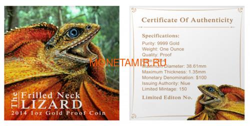 Ниуэ 100 долларов 2014 Плащеносная Ящерица Замечательные Рептилии (Niue $100 2014 Frilled Neck Lizard Remarkable Reptiles 1oz Gold Proof Coin).Арт.85 (фото, вид 6)