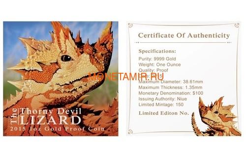 Ниуэ 100 долларов 2015 Ящерица Колючий Дьявол Замечательные Рептилии (Niue $100 2015 Thorny Devil Lizard Remarkable Reptiles 1oz Gold Proof Coin).Арт.85 (фото, вид 6)