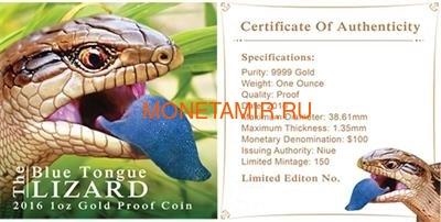 Ниуэ 100 долларов 2016 Ящерица Синеязыкий Cцинк Замечательные Рептилии (Niue $100 2016 Blue Tongue Lizard Remarkable Reptiles 1oz Gold Proof Coin).Арт.85 (фото, вид 6)