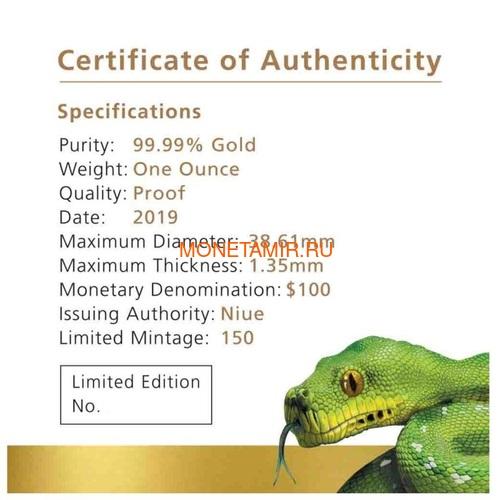 Ниуэ 100 долларов 2019 Зеленый Питон Замечательные Рептилии (Niue 100$ 2019 Remarkable Reptile Green Tree Python 1Oz Gold Proof).Арт.63 (фото, вид 6)
