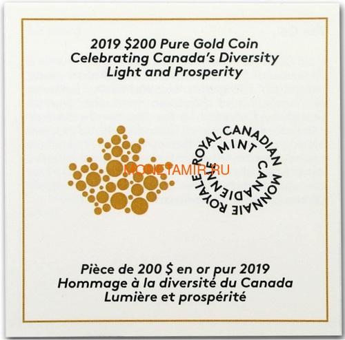 Канада 200 долларов 2019 Мадагаскарский Рубин Свет и Процветание (Canada 200$ 2019 Ruby Celebrating Canada's Diversity Light and Prosperity 1 oz Gold Coin).Арт.85 (фото, вид 4)